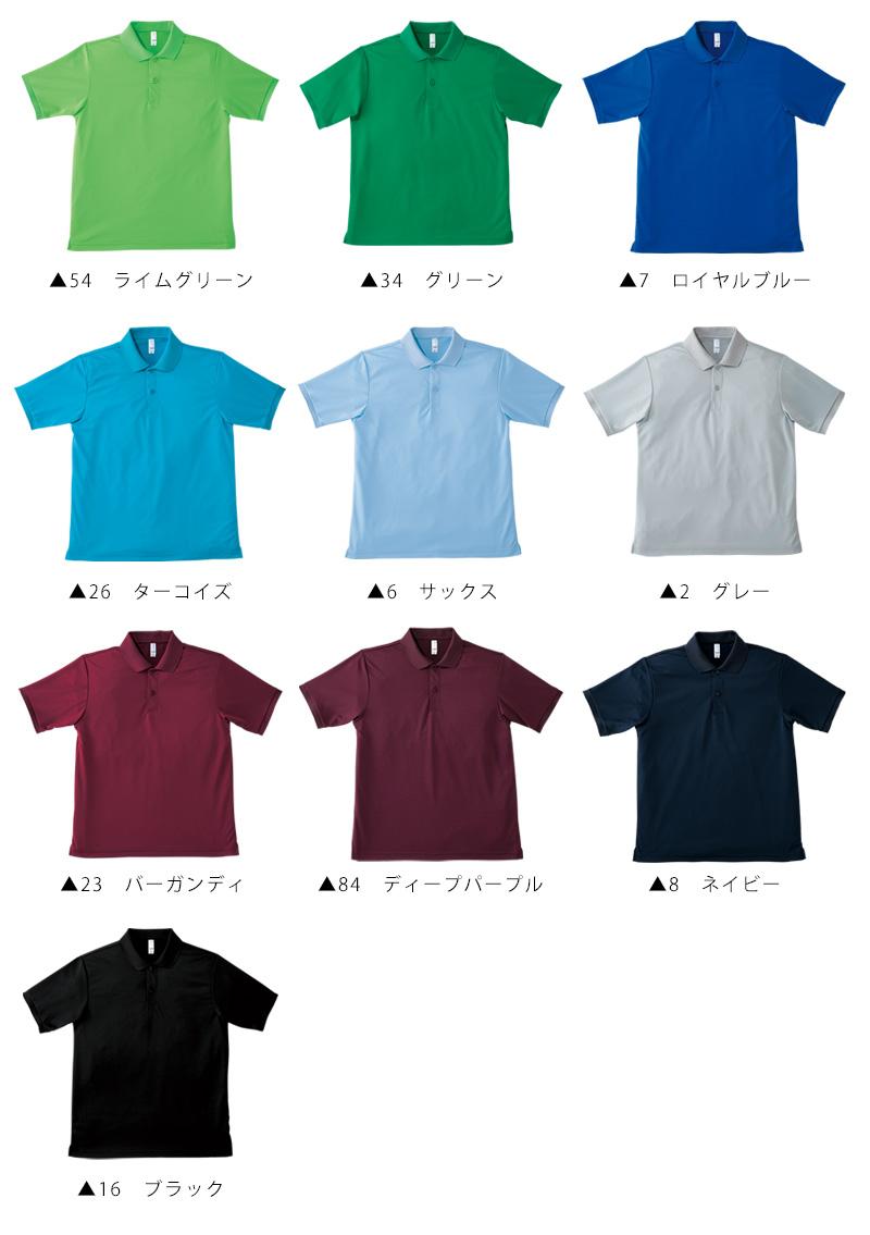 Prism Uniform Stylish Polo Style Polo Shirt Short Sleeved Mens