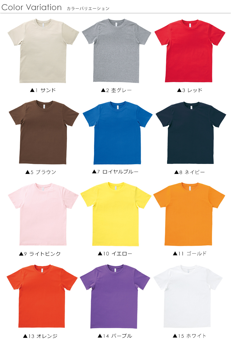 Prism Uniform Just Nice Thick Colorful T Shirt Short Sleeve 53 Oz