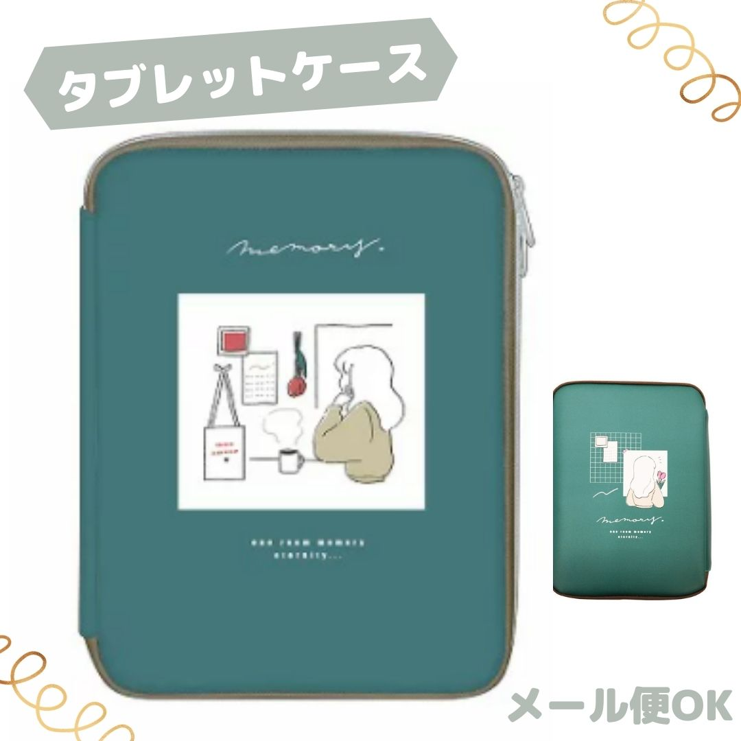 かわいい おしゃれ 10.1インチ 10 8 ランドセル クロームブック タブレットケース pcケース パソコン ノートPC ケース 小学生 韓国 半額 可愛い クッション B5 子供 お買い得 汎用 女の子 オルチャン 持ち運び ポーチ
