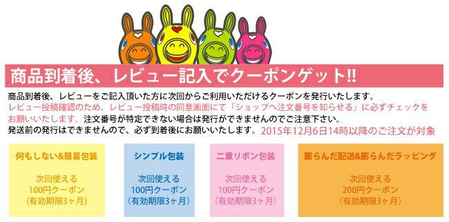 ロディ【土台・ポンプ付】ベビーピンクRODY ノンフタル酸 乗用 玩具