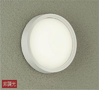 大光電機 LEDアウトドアライトDWP40470WE