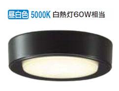 定番から日本未入荷 大光電機 メーカー直売 LED小型シーリングDCL40733W工事必要