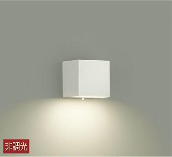 大光電機 LEDスイッチ付ブラケットDBK40775Y