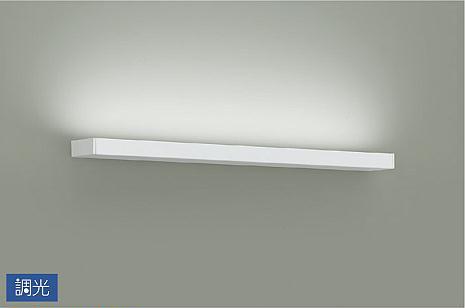 大光電機 LEDブラケットDBK40800W