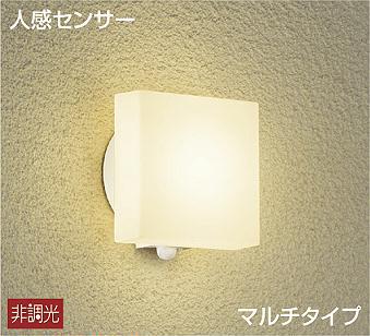 大光電機 LED人感センサー付アウトドアブラケットDWP40872Y
