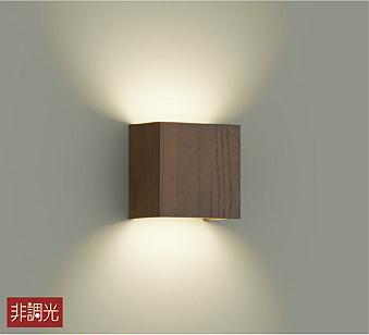 大光電機 LEDスイッチ付ブラケットDBK40898Y