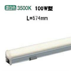 大光電機 LED間接照明DWP5352AW