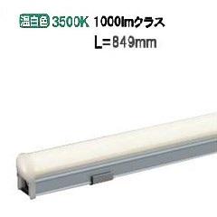 大光電機 LED間接照明DWP5353AW