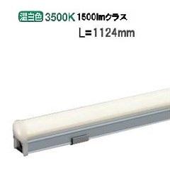 大光電機 LED間接照明DWP5354AW