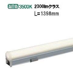 大光電機 LED間接照明DWP5355AW