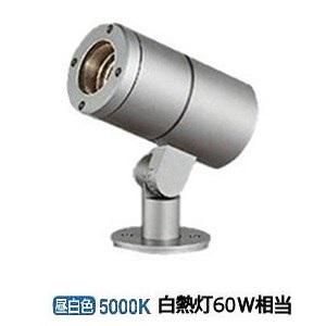 大光電機LEDアウトドアスポットライト(灯具のみ 単体使用不可)LLS7002WUME