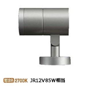 大光電機LEDアウトドアスポットライトLLS7003LUME