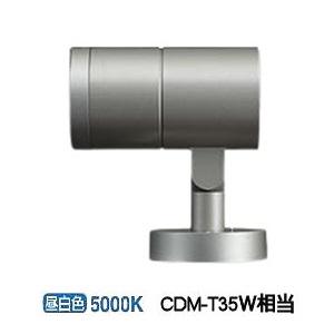 大光電機LEDアウトドアスポットライトLLS7006WUME