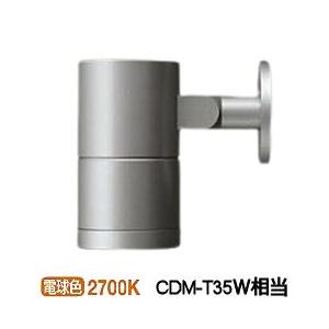 大光電機LEDアウトドアスポットライトLLS7007LUME