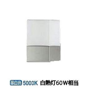 大光電機LED庭園灯LLP7020WUE