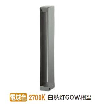 大光電機アウトドアローポールH=650タイプ LLP7032LU