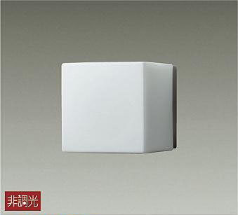 大光電機LEDアウトドアブラケットLLK7042WU