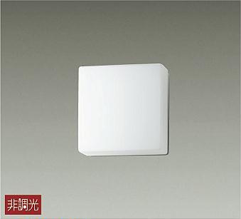 大光電機LEDアウトドアブラケットLLK7043WU