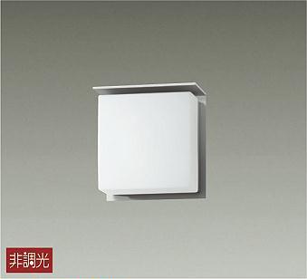 大光電機LEDアウトドアブラケットLLK7049LU