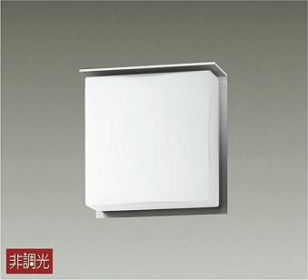 大光電機LEDアウトドアブラケットLLK7050WU