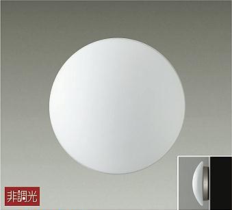 大光電機LEDアウトドアブラケットLLK7055WU