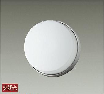 大光電機LEDアウトドアブラケットLLK7057WU