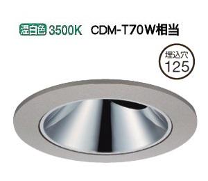 大光電機LED軒下用ユニバーサルダウンライト(電源別売)LLD7061AUM