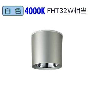 大光電機LED軒下用シーリングLLC7063NUE