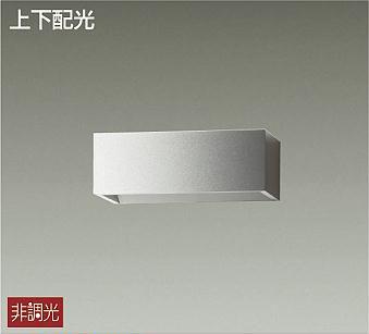 大光電機LEDアウトドアブラケットLLK7076WU