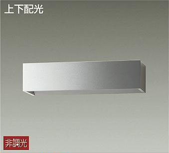 ●送料・代引手数料無料!! 大光電機LEDアウトドアブラケットLLK7077LU