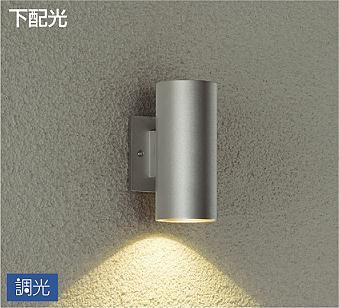 大光電機LEDアウトドアブラケットアウトレットボックス専用LLK7078XU ランプ別売