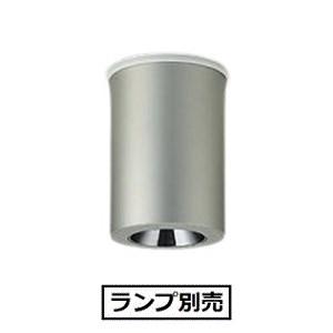 大光電機LED軒下用シーリング(ランプ別売)LLC7091XU