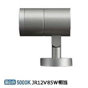 ●送料・代引手数料無料 大光電機LEDアウトドアスポットライトLLS7093WUM