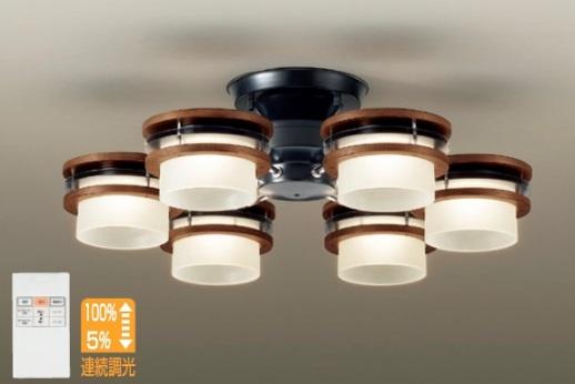 大光電機LEDシャンデリア DXL81097