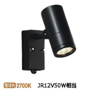 大光電機LED屋外スポットライト DOL4018YB(非調光型)