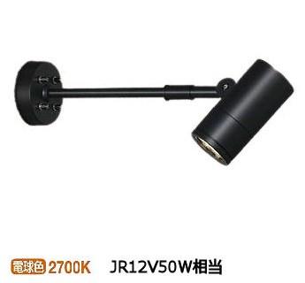 大光電機LED屋外スポットライトDOL4019YB(非調光型)