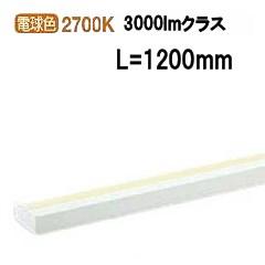 大光電機LED間接照明 逆位相調光タイプ DSY4393YWG(調光可能型)調光器別売【DSY-4393YW代替品】