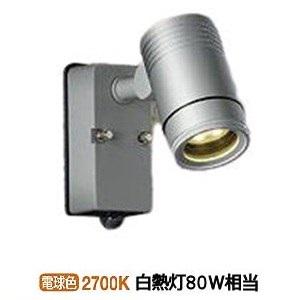 大光電機LEDアウトドアスポットDOL4407YS(非調光型)