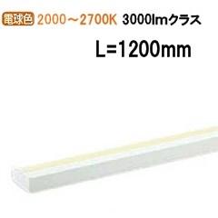 大光電機LED間接照明 逆位相調光タイプ DSY4555FWG(キャンドル調光)調光器別売【DSY-4555FW代替品】