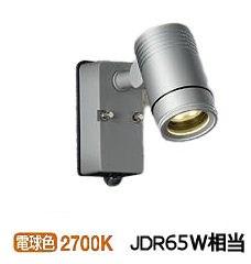 大光電機人感センサー付LEDアウトドアスポットDOL4589YS(非調光型)