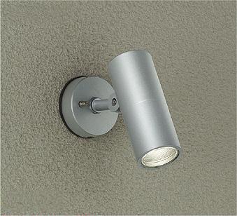 大光電機LEDアウトドアスポットDOL4607AS(調光可能型)