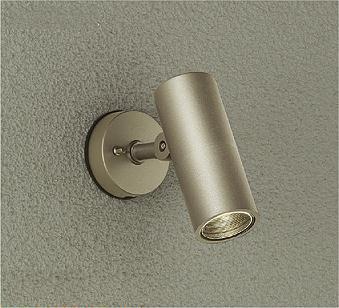 大光電機LEDアウトドアスポットDOL4608YS(調光可能型)