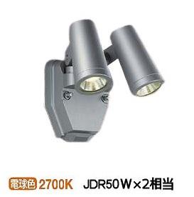 大光電機人感センサー付LEDアウトドアスポットDOL4670YS(非調光型)