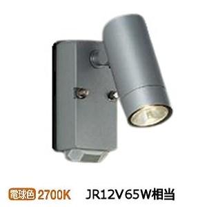 大光電機LEDセンサ付アウトドアスポット DOL4962YS
