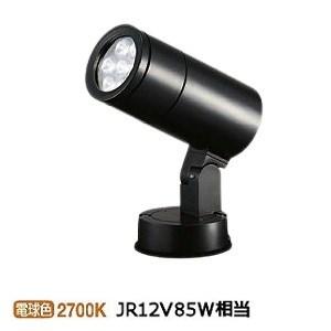 大光電機LED屋外スポットライト LZW60159YB