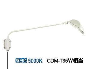 大光電機LEDアウトドアスポット LZW90193WW代引支払及び日祭配達や時間帯指定不可