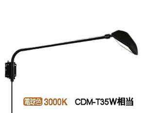 大光電機LEDアウトドアスポット LZW90193YB代引不可・日祭配達及び時間指定不可