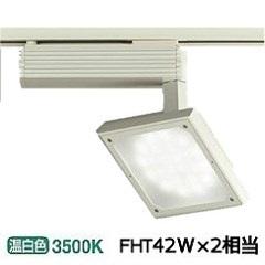 大光電機LEDスポットライト LZS90658AW