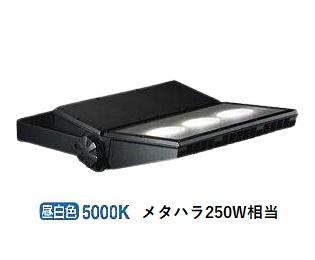 大光電機LEDアウトドアスポット フランジ・アーム別売 LZW91344WBE