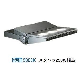 大光電機LEDアウトドアスポット フランジ・アーム別売 LZW91344WSE